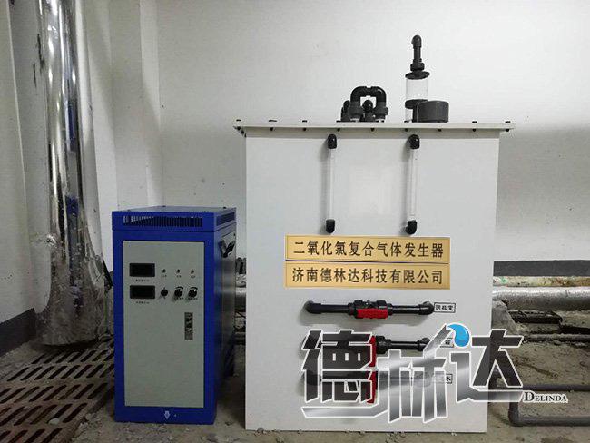 二氧化氯复合气体发生器案例