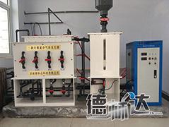 电解法二氧化氯发生器拥有合理化的设计