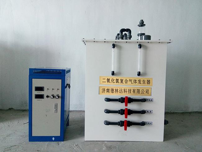 二氧化氯发生器案例