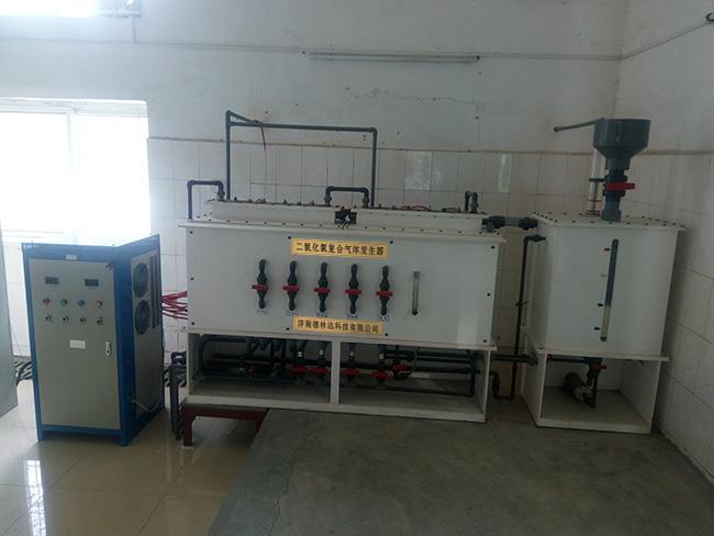 电解法二氧化氯发生器案例