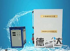 门诊处理污水用的小型次氯酸钠发生器多少钱一台?