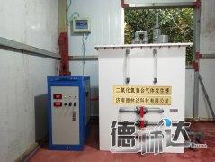 二氧化氯发生器为大家安全带来保障