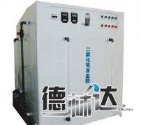 电解法二氧化氯发生器维护说明